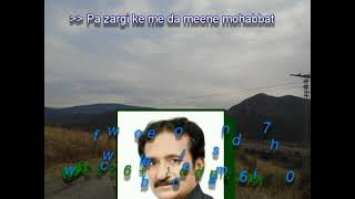 Naray da gham baran de Juda rana janan de (Pashto Karaoke)