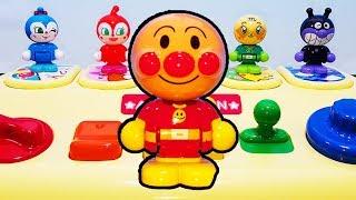 アンパンマンおもちゃアニメ いろいろスイッチ ❤ 誰が出てくるかな?ドキンちゃん大活躍!animation Anpanman Toy