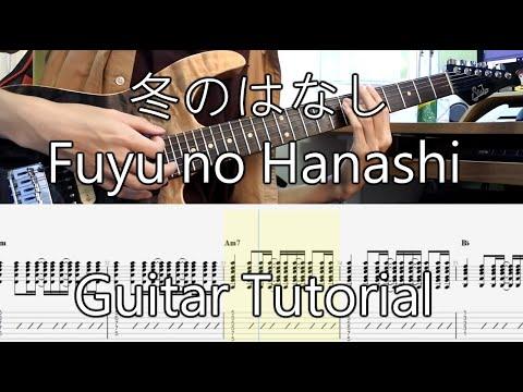 given---fuyu-no-hanashi-guitar-tutorial-(rhythm-part)-/-ギヴン---冬のはなし-ギターレッスン-(リズム)(tab)-(cc字幕)