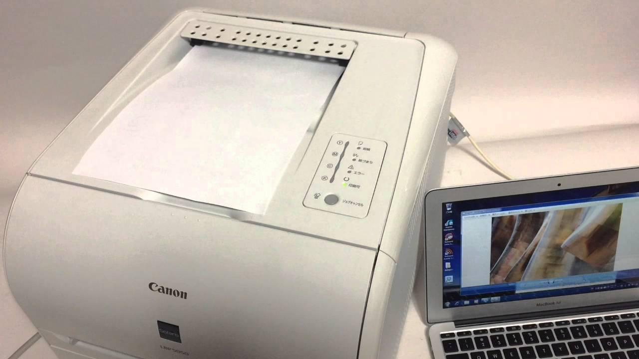 принтер canon lbp5050 инструкция по эксплуатации