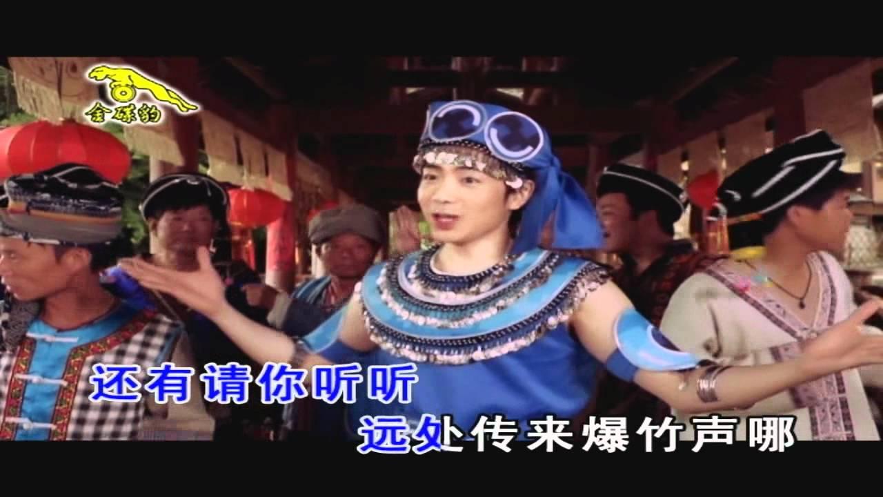 Download 三大皇牌 (San Da Huang Pai) 开心又一年 (高清中国DVD版)