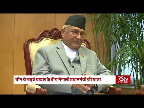 India to roll out red carpet for Nepal PM KP Oli