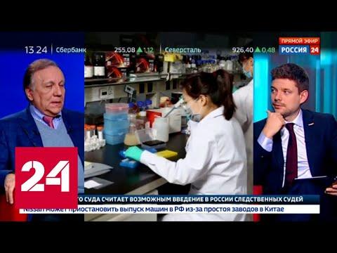 Коронавирус пришел в Африку: эксперты о его распространении в мире - Россия 24