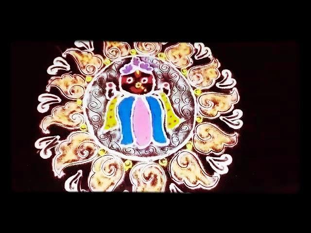 Jagannath rangoli