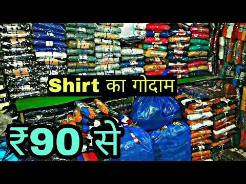 सीधा Factory से खरीदे | shirt manufacturer | Wholesale shirt market Delhi | Ankit Hirekhan