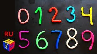 Учим и лепим цифры из цветного соленого теста плей до. Развивающее видео для детей.