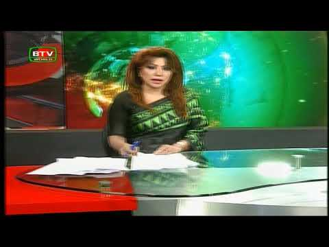 Bangladesh Television English News at 10 PM 12.03.2018