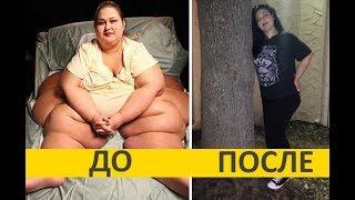 Самая толстая женщина в мире 500 кг. Майра Розалес- моя ужасная история
