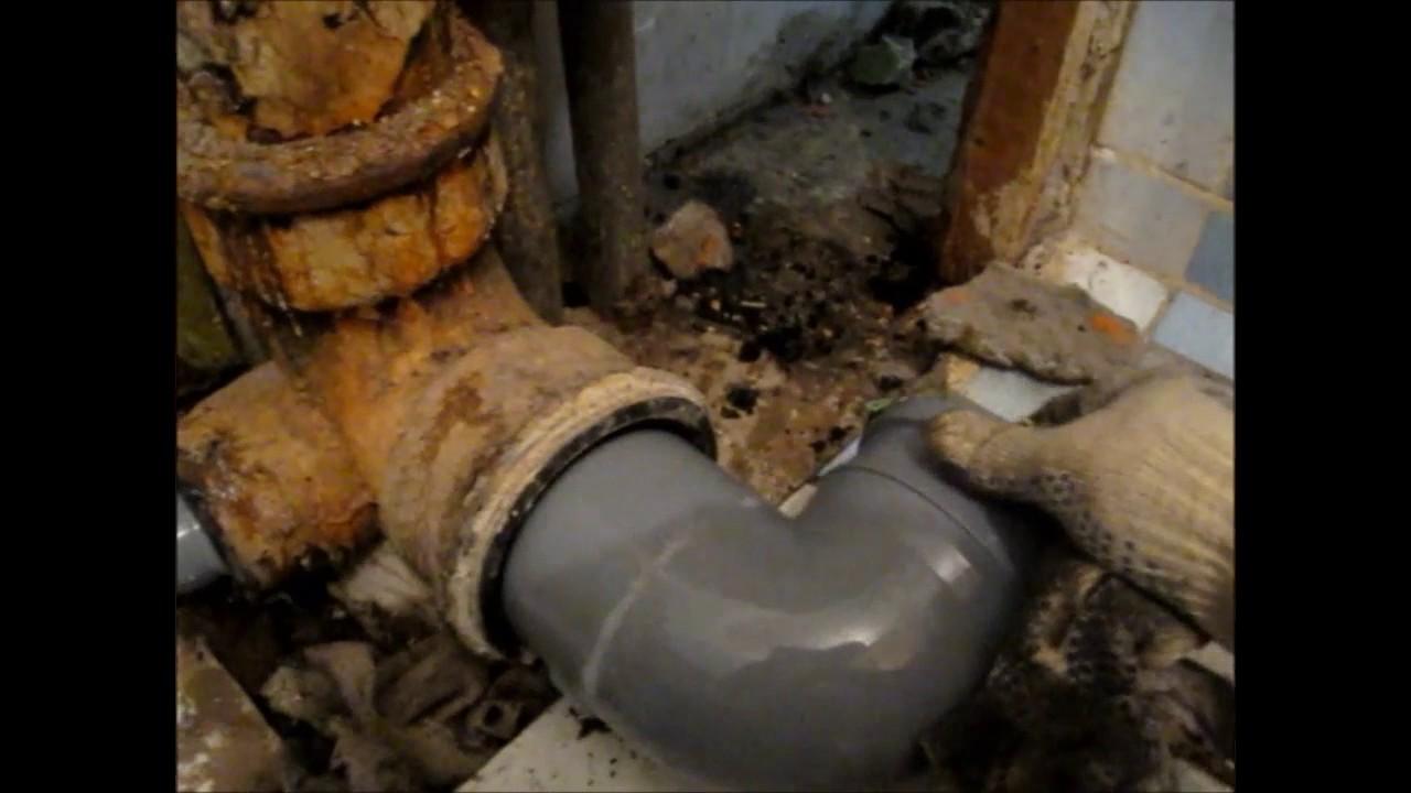 Замена труб на пластиковые в туалете