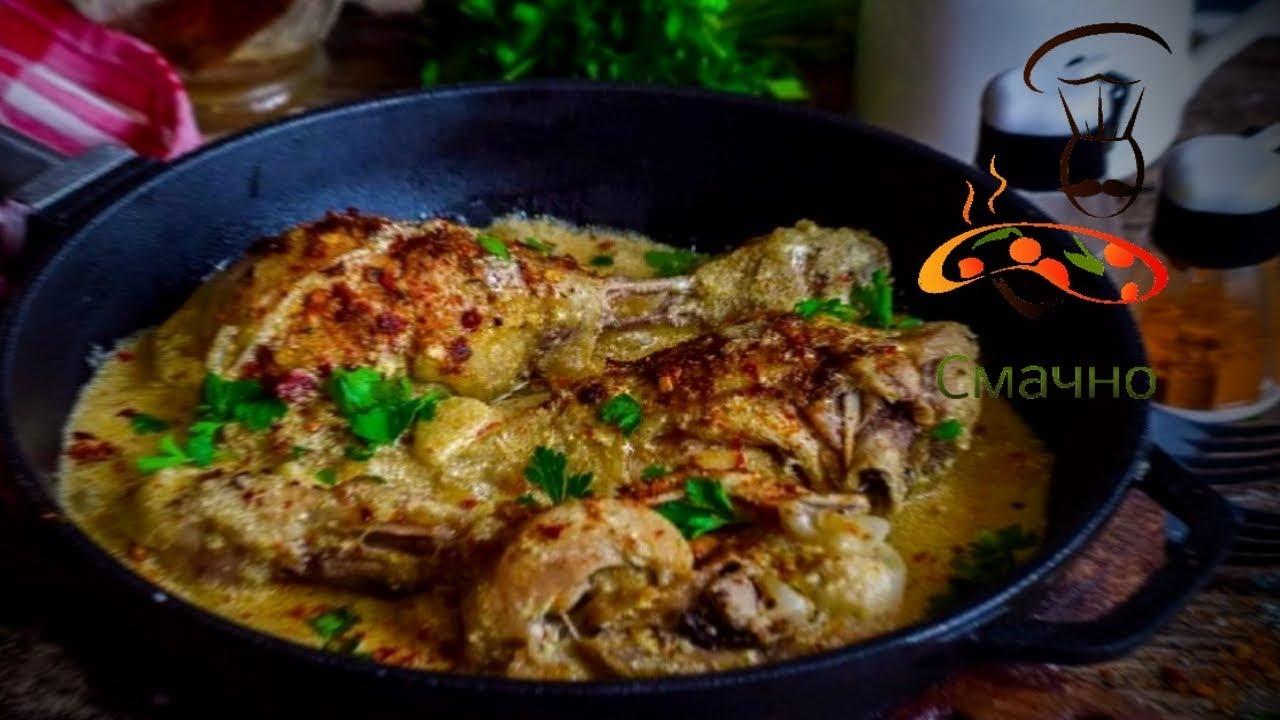Рецепт кавказской кухни. Самое вкусное второе из курицы. Канал Smachno.