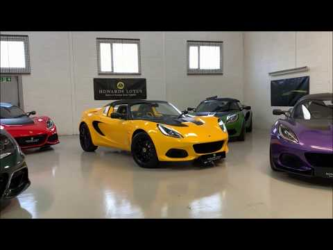Lotus Elise 220 Sport