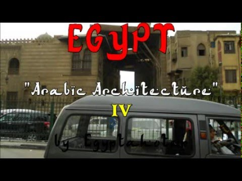 EGYPT 808 - ARABIC ARCHITECTURE IV - (by Egyptahotep)