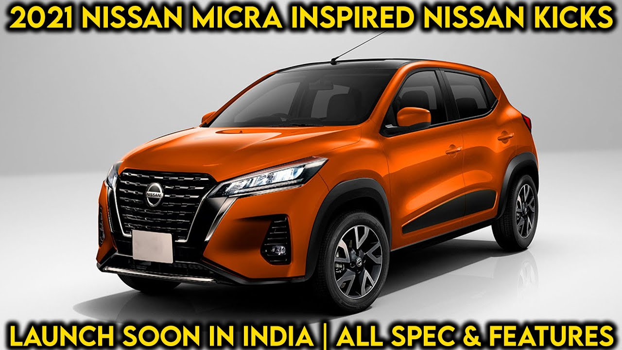 2021 Nissan Micra New Concept