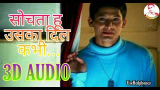 Sochta Hoon Uska Dil | 3d Audio Song | Babul Supriyo