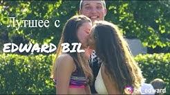 девушки целуются