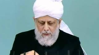 Le Ramadan et l'exaucement des prières - sermon du 12 août 2011