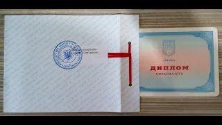 апостилирование диплома. Апостиль на диплом. Апостилизация. Киев, Украина