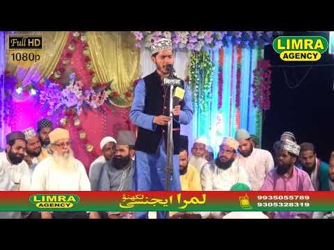 Rashid Nizami Berelly  Part 1, 19 June 2018 Gursaiganj Kannauj HD India