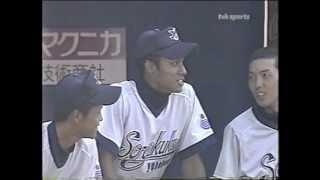 2008年7月 横浜スタジアム 南神奈川県大会準決勝 横浜創学館vs藤沢総合.