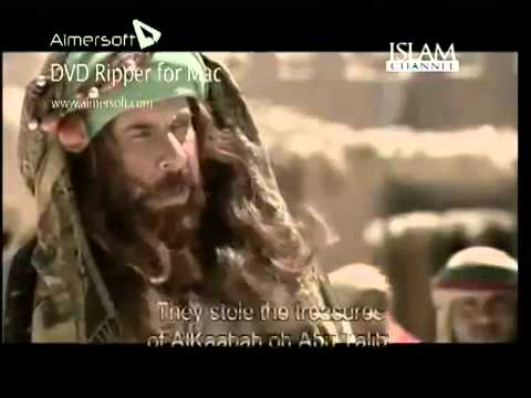 Muhammad S A W The Final Legacy Episode 7 -Urdu- ENG SUBTITILES