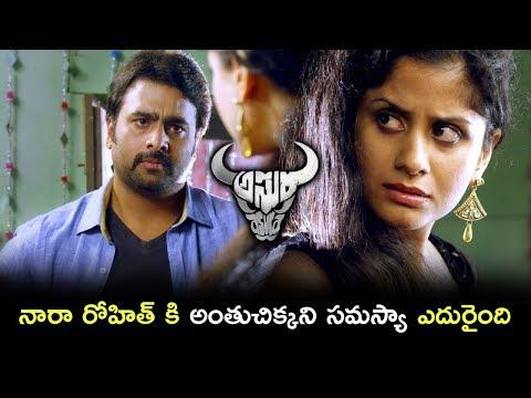 Asura Movie Scenes - Nara Rohith Search For Pandu - Nara Rohith Stunning Fight Scene