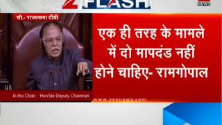 Fast & Facts : Uproar in Rajya Sabha over SP's Naresh Agarwal controversial remark