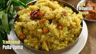పుల్ల ఉప్మా  / పులి ఉప్మా  | how to make easy quick puli /sour upma at home in telugu vismai food