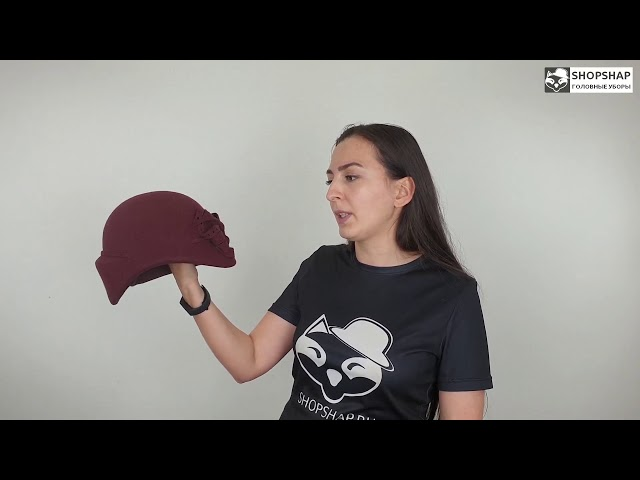 Шляпа, Эрланда Лиловая