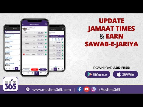 Muslims365 App Promo | Read Quran & Tasbih With Friends | Nearby Masjid | Iqama Times | IslamicApp