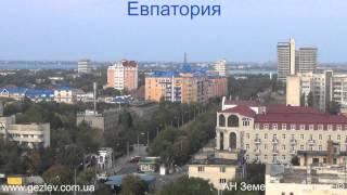 Евпатория новые квартиры ул  Московская видео фото(http://gezlev.com.ua/, 2012-09-25T10:20:56.000Z)