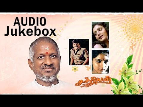 Sathriyan | Audio Jukebox | Ilaiyaraaja Official