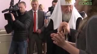 Патриарх Кирилл посетил «Дом для мамы» в Москве(«Дом для мамы». Кризисный центр Православной службы помощи «Милосердие» с таким названием в день праздника..., 2016-05-05T19:49:11.000Z)