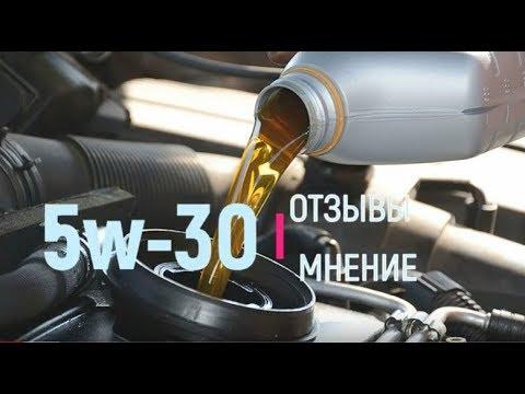 5w30 ОТЗЫВЫ о Моторном масле