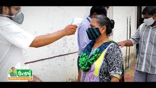 #GujaratFightsCovid19#HealthForAll
