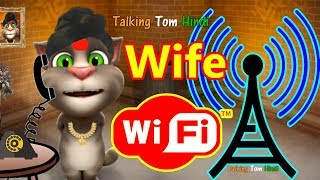Talking Tom Hindi - WIFE Vs WIFI Funny Comedy - Talking Tom Funny Videos