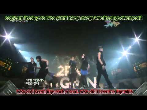 2PM - Again & Again (Life) [Eng + Rom Subbed]