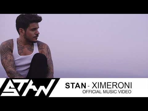 STAN - Ξημερώνει | Ximeroni (Official Music Video HD)
