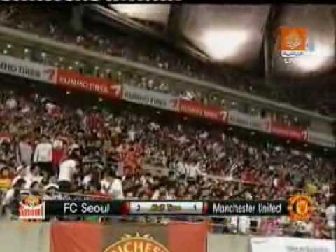 HD FC Seoul vs Manchester United 2-3 Full Match Highlights & All The Goals (24-07-09)