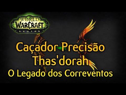 World of Warcraft Legion - Caçador Precisão Artefato - Alleria e Vereesa - Thas'dorah