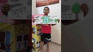 Poem on pollution in hindi by Atharva