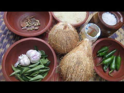 Village food Recipe /Coconut Rice Recipe -Milk Recipe/Village Style /Cooking By Village food Recipes