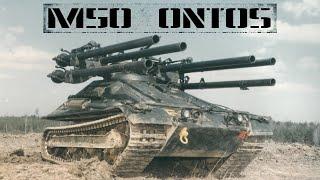 Боевой путь шестиствольной САУ М50 «Онтос»