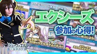 Usagi-がアンジュをプレイしてみた!第5弾! 人気コスプレイヤー「-Usag...