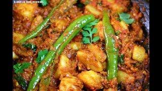 gulab jamun recipe in hindi