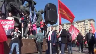01 05 2019 г Москва МитингЛевыхОКП КПКР и другие организации
