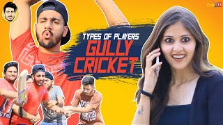 Types of Players in Gully Cricket | By Pranav Nagpal (VERY RELATABLE)