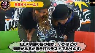 音楽番組!歌手 ELKst. の【えるくやへおいでやんす!】(13/11/20) 《内...