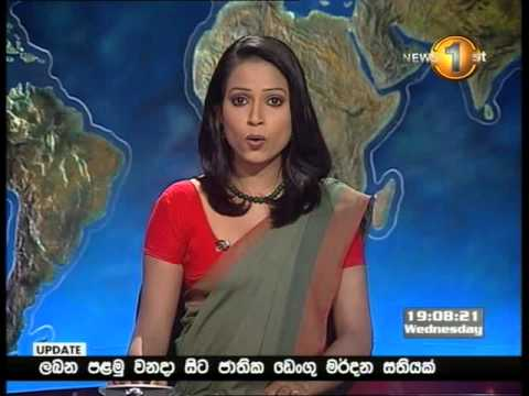 Sirasa tv sinhala news live