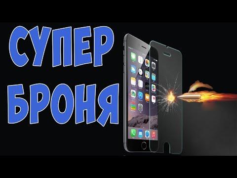 Защитные стекла с Aliexpress для iPhone 5 5S 4S 4 из Китая