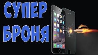 Защитные стекла с Aliexpress для iPhone 5 5S 4S 4 из Китая(, 2016-07-14T12:14:56.000Z)